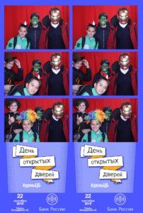 Фотокабинка, Фотобудка, Фотостойка, Инстапринтер, Fun Box